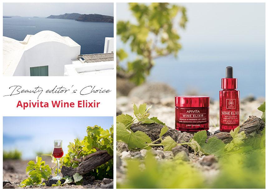 Γιατί η ανανεωμένη σειρά APIVITA Wine Elixir είναι ο πιο φυσικός τρόπος να σταματήσεις τον χρόνο! Τη δοκιμάσαμε!   tlife.gr