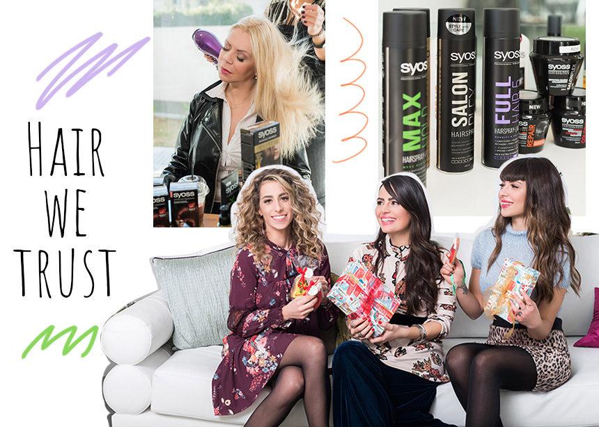 Στο TLIFE λατρεύουμε τα όμορφα μαλλιά! Και να τι κάνουμε γι'αυτό! | tlife.gr