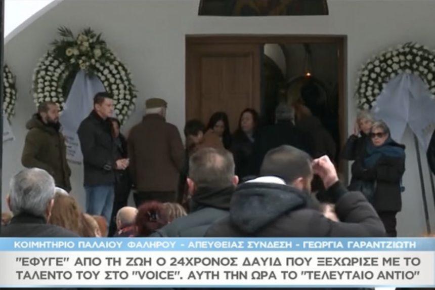 Δαυίδ Καναβός: Θλίψη στην κηδεία του 24χρονου διαγωνιζόμενου του «The Voice»! (video) | tlife.gr