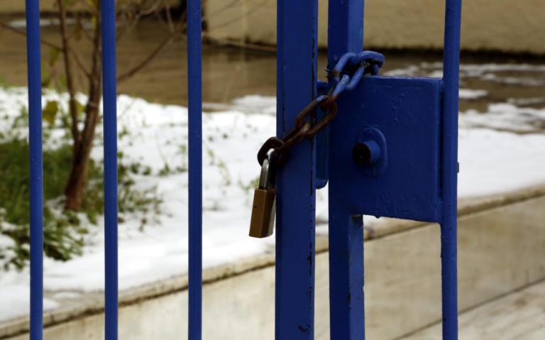 Κλειστά σχολεία – Δείτε σε ποιες περιοχές δεν θα γίνουν μαθήματα την Τρίτη 08/01/2019 | tlife.gr