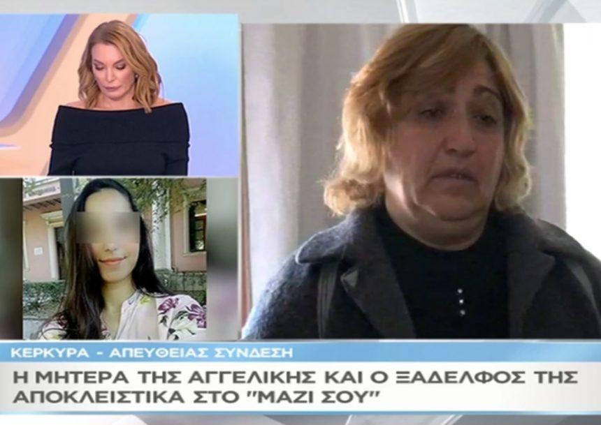 Συντετριμμένη η μητέρα της 28χρονης Αγγελικής Πέτρου στο «Μαζί σου» – «Κάτι μου κρατούσε κρυφό και το καταλάβαινα» (video) | tlife.gr