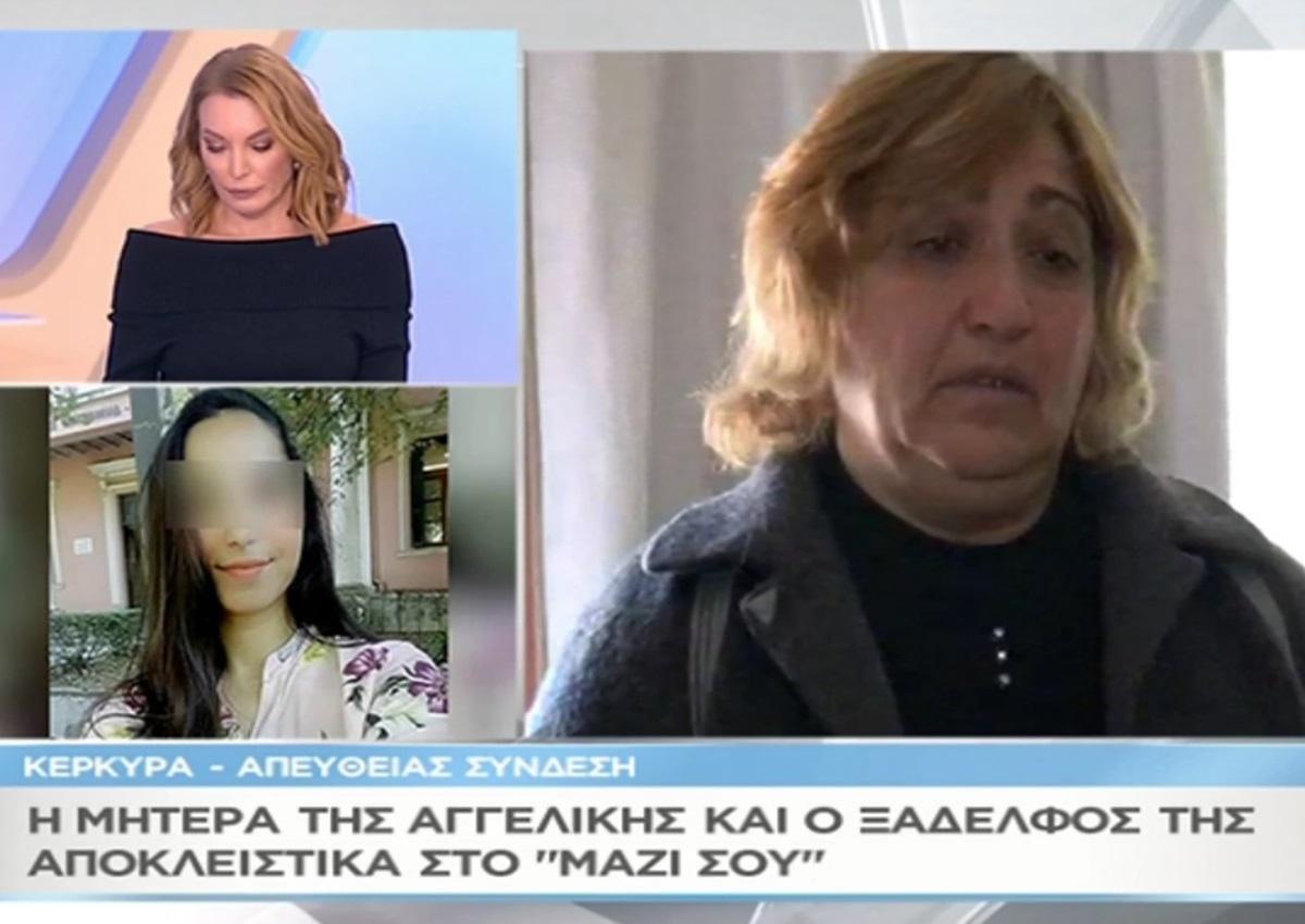 Συντετριμμένη η μητέρα της 28χρονης Αγγελικής Πέτρου στο «Μαζί σου» – «Κάτι μου κρατούσε κρυφό και το καταλάβαινα» (video)   tlife.gr