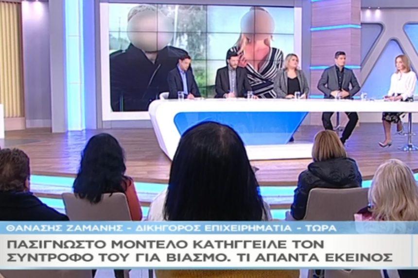 «Μαζί σου»: Η απάντηση του επιχειρηματία στις καταγγελίες του γνωστού μοντέλου για βιασμό της! (video) | tlife.gr