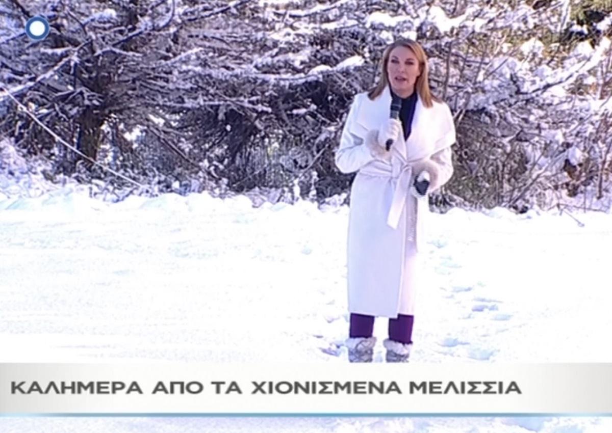 «Μαζί σου»: Η Τατιάνα Στεφανίδου έκανε έναρξη μέσα στα χιόνια! (video) | tlife.gr