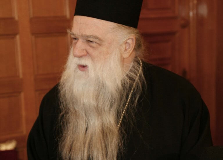 """Ένοχος ο Μητροπολίτης Αμβρόσιος για το """"Φτύστε τους ομοφυλόφιλους""""   tlife.gr"""