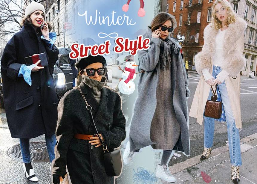 Συμβουλές και street style για να αντιμετωπίσεις το κρύο χωρίς να χάσεις το στιλ σου | tlife.gr