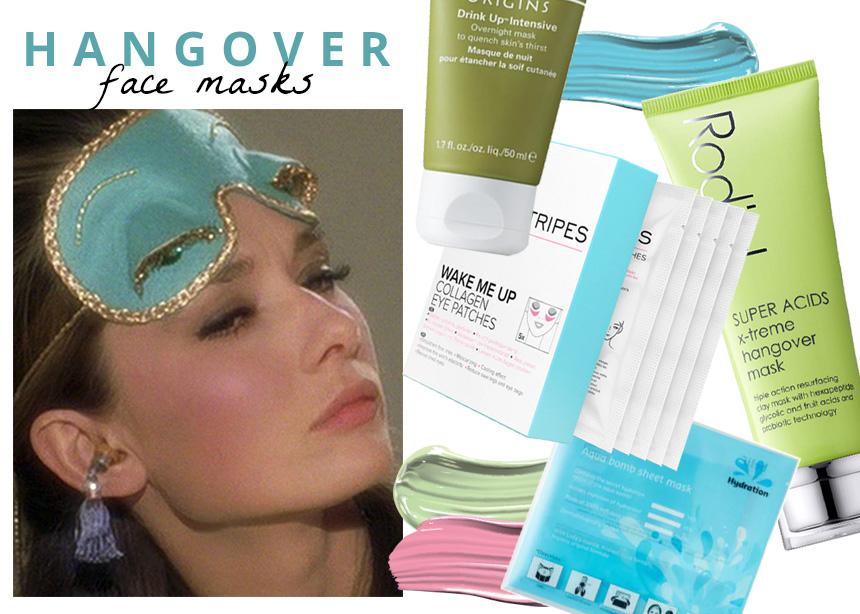 Αυτές οι μάσκες θα «κρύψουν» το hangover και τα ξενύχτια από το πρόσωπό σου! | tlife.gr