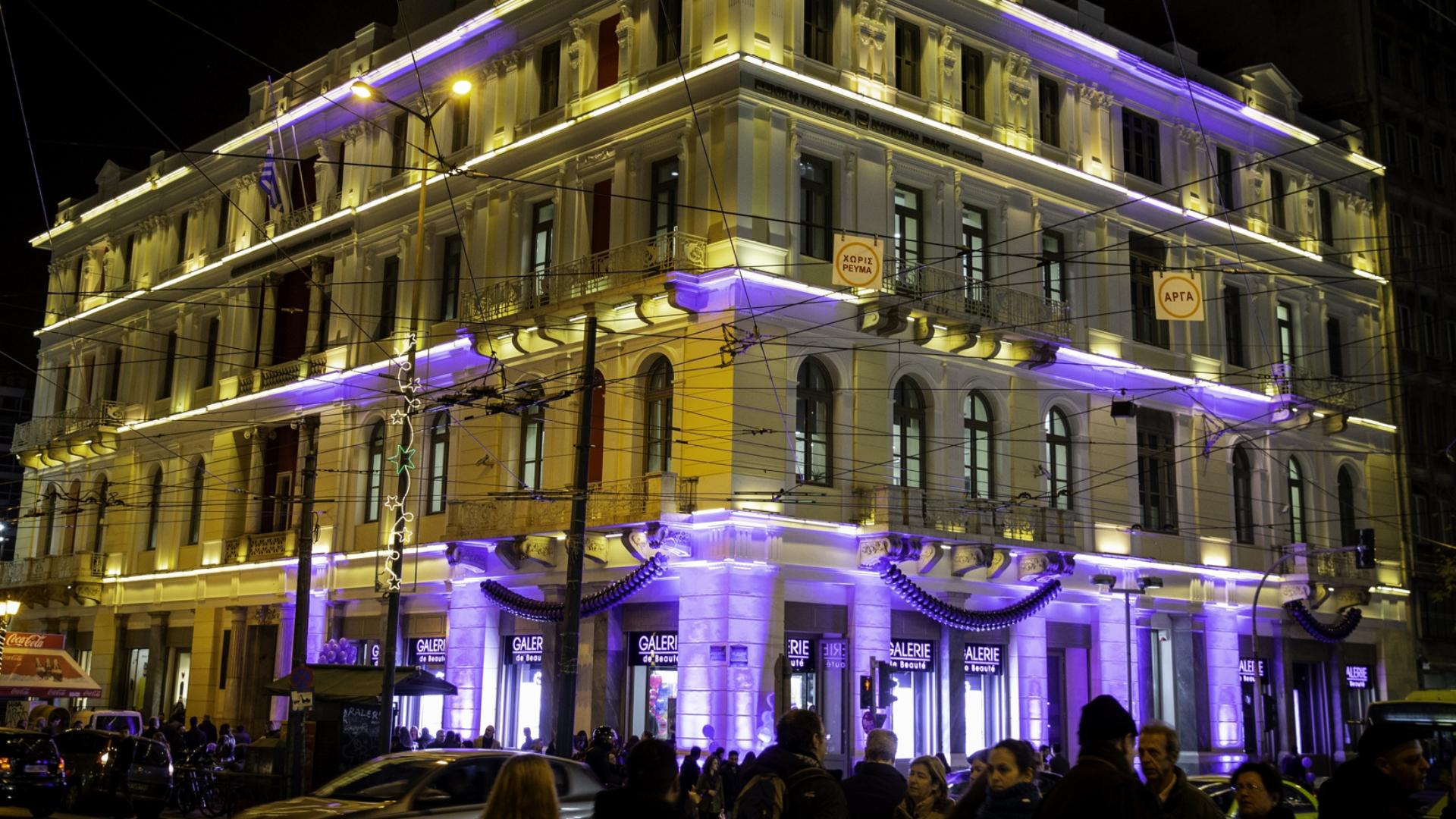 Η Ομόνοια έχει ξανά όμορφη χάρη στο νέο κατάστημα Galerie de Beaute!   tlife.gr