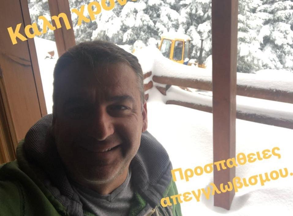 Ο Γιώργος Λιάγκας αποκλείστηκε στον Παρνασσό από τα χιόνια! Εντυπωσιακά βίντεο και φωτογραφίες | tlife.gr