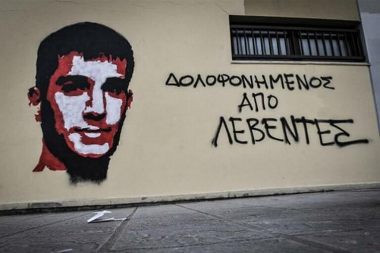 Βαγγέλης Γιακουμάκης: Προκαλούν οι κατηγορούμενοι! «Το πραγματικό μπούλινγκ το δεχθήκαμε εμείς» | tlife.gr