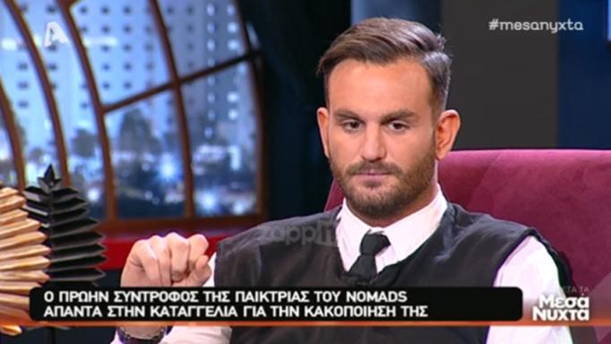 Χρήστος Γιάτσας: Ο πρώην σύντροφος της Σίσσυς Ζουρνατζή απαντά στην καταγγελία για την κακοποίησή της | tlife.gr