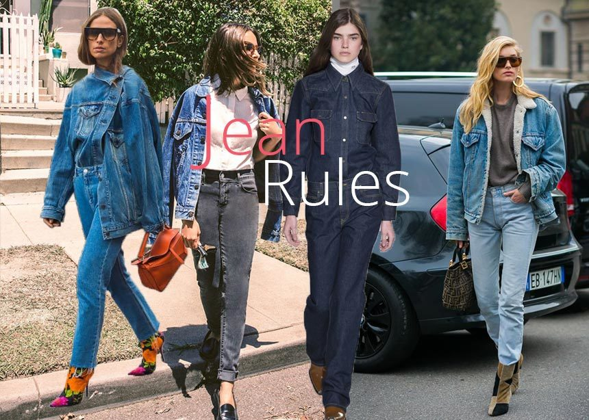 Denim on denim: Οι συμβουλές που χρειάζεσαι για να φορέσεις σωστά αυτό το μεγάλο trend   tlife.gr
