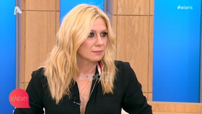 Η αυθόρμητη απάντηση της Κατερίνας Καραβάτου για την Ειρήνη Καζαριάν: «Ωχ! Συγγνώμη»! | tlife.gr
