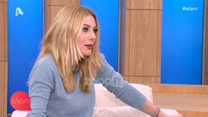 Η Σμαράγδα Καρύδη μίλησε για τα χρήματα που πήρε ως «Ντάλια» στο Παρά Πέντε | tlife.gr