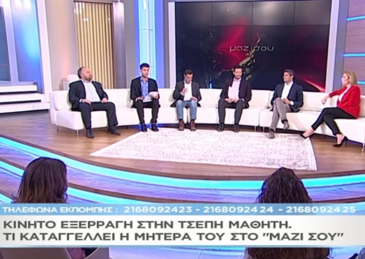 """Κινητό εξερράγη στην τσέπη μαθητή στην Κρήτη – Τι καταγγέλλει η μητέρα του στο """"Μαζί σου"""" (video)"""