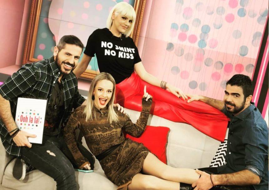 Ιλένια Ουίλιαμς: Το όλο νόημα μήνυμα μετά την είδηση για το πρόωρο τέλος του «Ooh La La!» | tlife.gr
