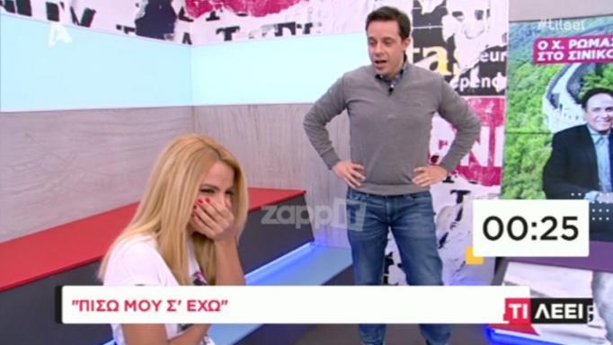 Δημήτρης Μακαλιάς – Ιωάννα Τριανταφυλλίδου: Ψυχρολουσία στον αέρα από την Τζένη Μελιτά! | tlife.gr