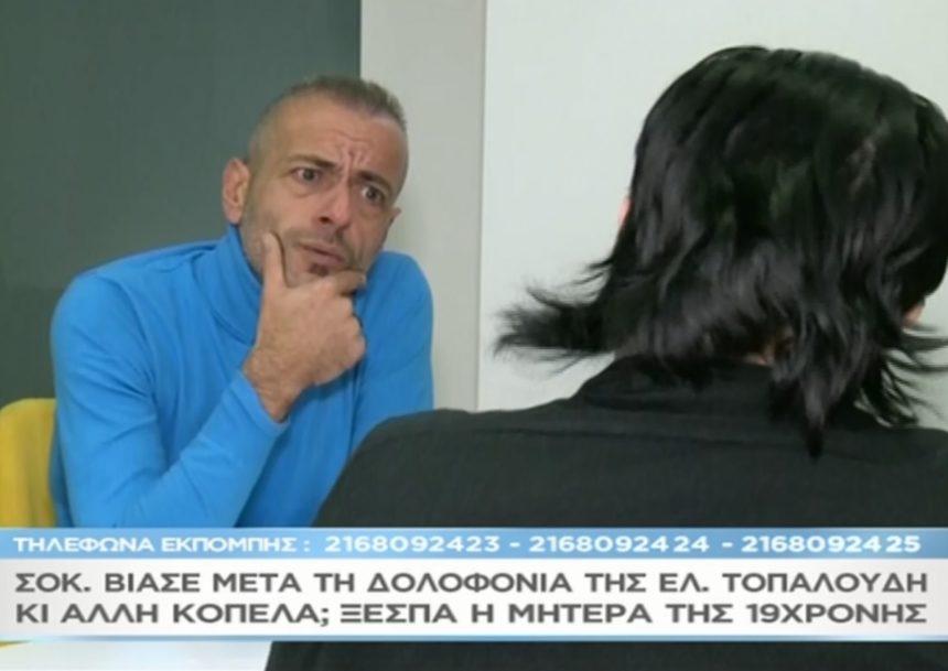 Η μητέρας της 19χρονης ΑΜΕΑ που φέρεται να βιάστηκε από τον 20χρονο Αλβανό ξεσπά στο «Μαζί σου»! (video) | tlife.gr