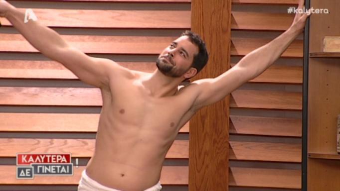 Βγήκε γυμνός στο «Καλύτερα δε γίνεται» – Έγινε χαμός στο πλατό! (video) | tlife.gr
