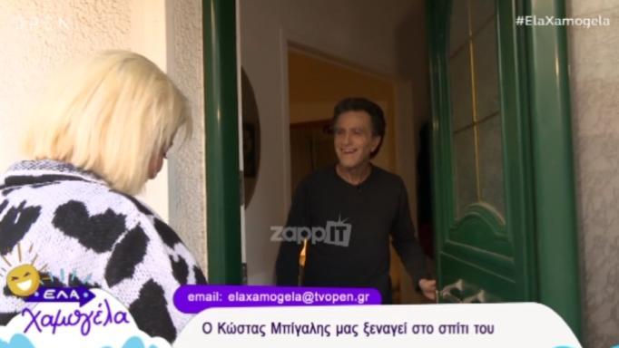Ο Κώστας Μπίγαλης μας ξεναγεί στο σπίτι του και αποκαλύπτει άγνωστες πτυχές της ζωής του   tlife.gr
