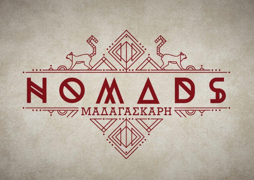 Παίκτρια του Nomads κατηγορεί τον πρώην σύντροφό της μέσω Instagram για κακοποίηση – Το δημόσιο μήνυμά της! | tlife.gr