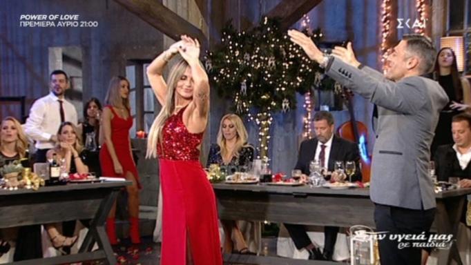 Φωτιά στα κόκκινα η Σόφη Πασχάλη! Χόρεψε τσιφτετέλι με την Στέλιο Κρητικό!   tlife.gr
