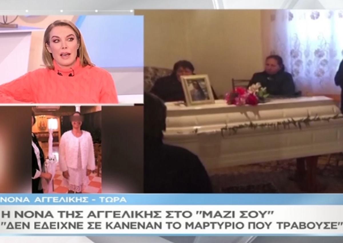 Συγκινεί η νονά της Αγγελικής Πέτρου στο «Μαζί σου» – «Ζούσε άσχημα, φορούσε αποφόρια… » (video) | tlife.gr