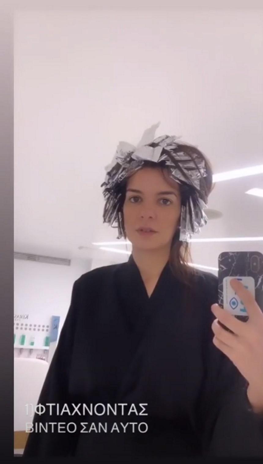 Νικολέττα Ράλλη: Έκοψε και έβαψε τα μαλλιά της! Δες το νέο look! [pic,video]