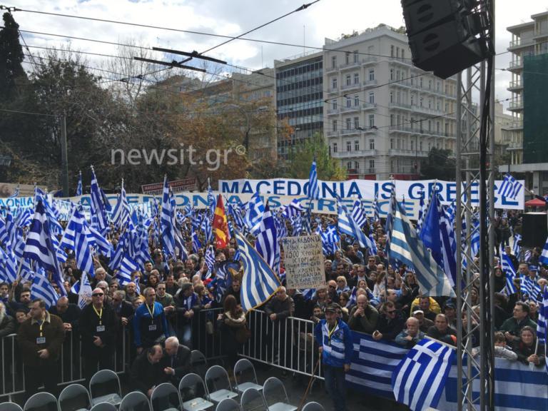 Συλλαλητήριο – Μακεδονία: Ζωντανή εικόνα από το Σύνταγμα | tlife.gr