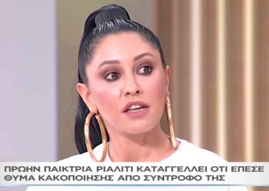 Σίσσυ Ζουρνατζή: Συγκλονίζει στο «Μαζί σου» μιλώντας για τον ξυλοδαρμό από τον σύντροφό της (video) | tlife.gr