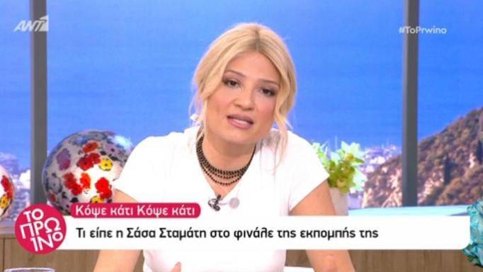 Η Φαίη Σκορδά μίλησε για τη Σάσα Σταμάτη: «Μου είχε πει εμένα…» | tlife.gr