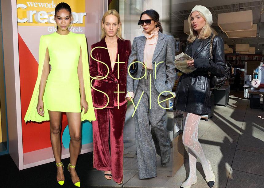Αυτές είναι οι πιο stylish εμφανίσεις που έκαναν οι σταρ! Ψήφισε το καλύτερο look της εβδομάδας | tlife.gr