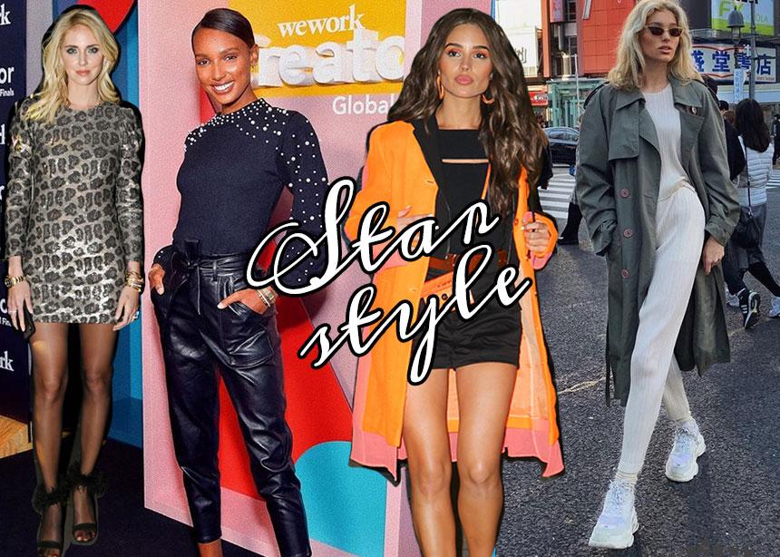 Αυτές είναι οι εντυπωσιακές εμφανίσεις που έκαναν οι σταρ! Ψήφισε το πιο stylish look της εβδομάδας | tlife.gr