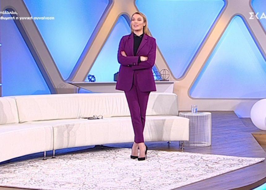 Όλες οι λεπτομέρειες για το look της Τατιάνας (08/01) | tlife.gr