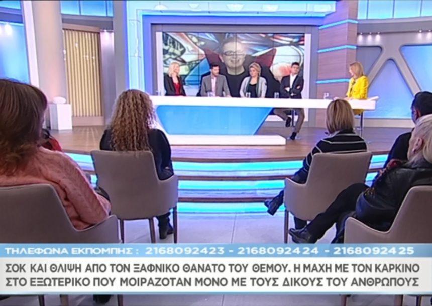 «Μαζί σου»: 'Oσα αποκάλυψε η εκπομπή για την μορφή καρκίνου που δεν κατάφερε να νικήσει ο Θέμος Αναστασιάδης (video) | tlife.gr