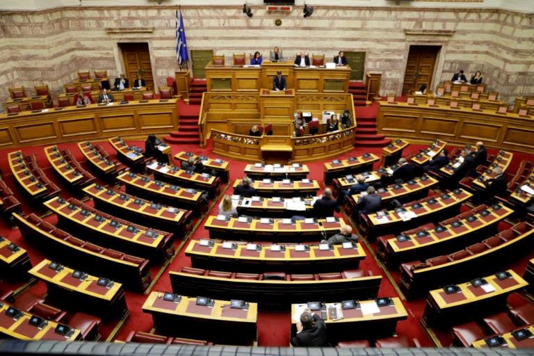 Κατατέθηκε στην Βουλή η συμφωνία των Πρεσπών | tlife.gr
