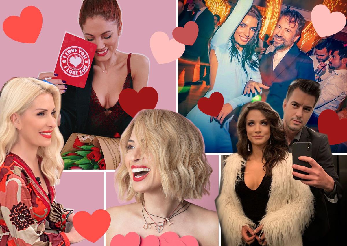 Love is in the air! Τα διάσημα ζευγάρια της εγχώριας showbiz που γιορτάζουν σήμερα τον Άγιο Βαλεντίνο