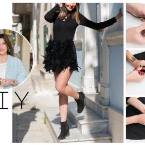Η Πόπη Αναστούλη σου δείχνει βήμα – βήμα πως να φτιάξεις μια φούστα με φτερά