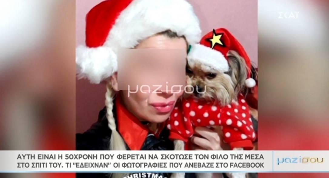 Οι εντυπωσιακές φωτογραφίες στο facebook της 50χρονης Χιλιανής που φέρεται να σκότωσε τον 79χρονο φίλο της στο «Μαζί σου» VIDEO   tlife.gr