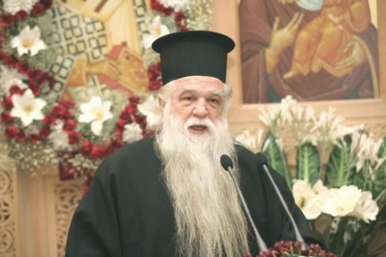Αμβρόσιος: Τέλος η… αγωνία – Του απάντησε η Παναγία για το αν πρέπει να παραιτηθεί | tlife.gr