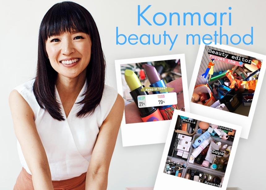 Τακτοποίησα τα καλλυντικά μου με την μέθοδο Konmari και νιώθω χαρούμενη! | tlife.gr