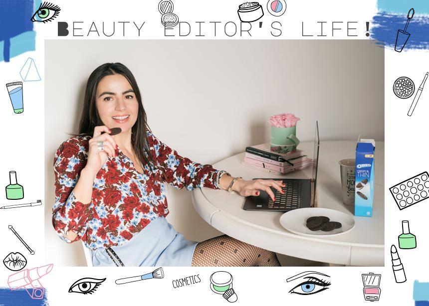 Η μέρα μιας beauty editor! | tlife.gr