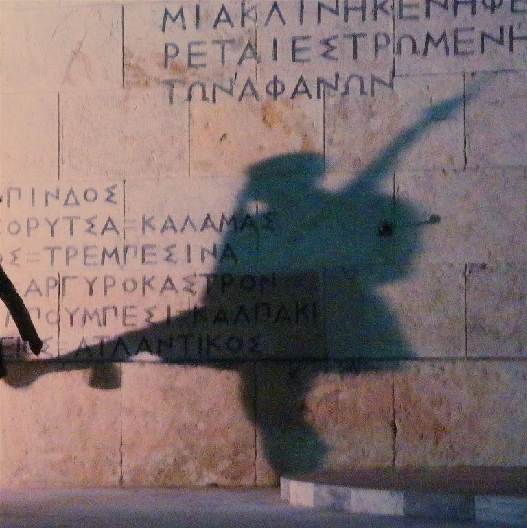 Θρήνος στην Προεδρική Φρουρά: Το χρονικό του θανάτου του 24χρονου Εύζωνα | tlife.gr