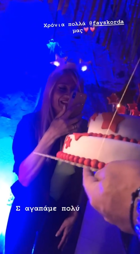 Φαίη Σκορδά | Δες φωτογραφίες από το αργοπορημένο μεν, υπέροχο δε, party για τα 39α γενέθλιά της - εικόνα 17