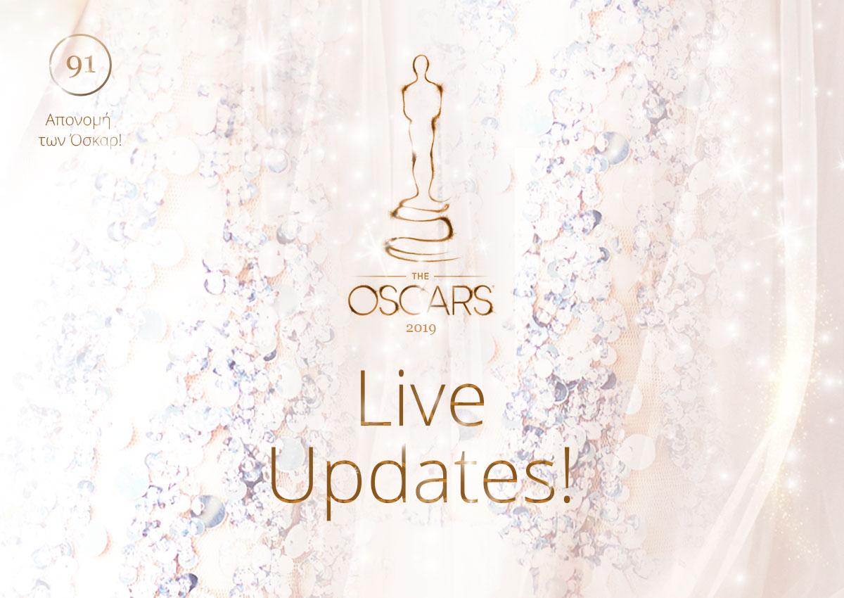 H απονομή των Oscar 2019 στο ΤLIFE! Έλα να δούμε μαζί τα Όσκαρ | tlife.gr