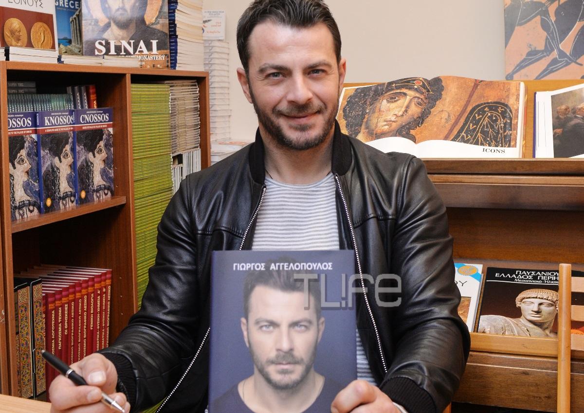 Γιώργος Αγγελόπουλος: Πλήθος κόσμου στην «Εκδοτική Αθηνών» για να αγοράσει το βιβλίο του με προσωπική αφιέρωση! (pics) | tlife.gr