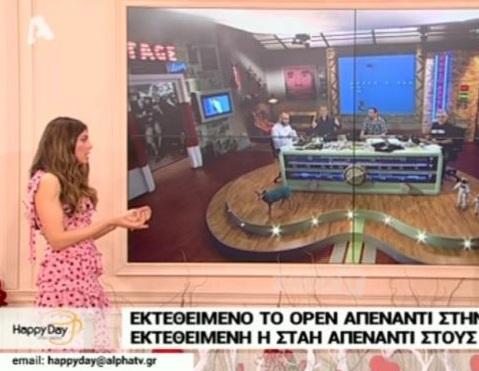 Το Open γνώριζε την αλήθεια για το βίντεο και άφησε την Έλλη Στάη να εκτεθεί απέναντι στους Ράδιο Αρβύλα! | tlife.gr