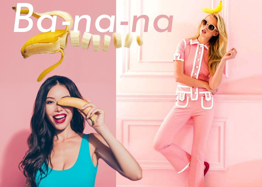 Η μπανάνα είναι ο καλύτερος φίλος της δίαιτάς σου! Τα 10 οφέλη που -ίσως- δεν γνώριζες μέχρι σήμερα | tlife.gr