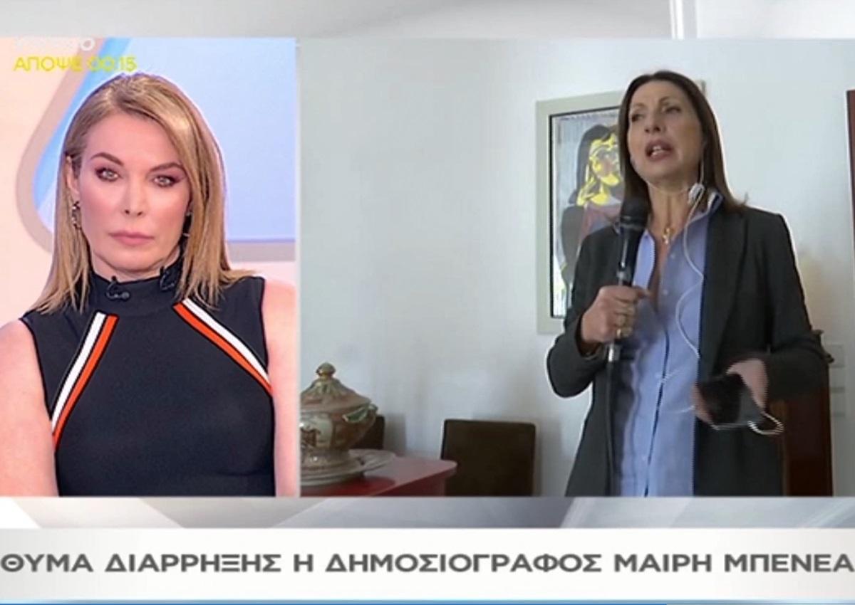 Θύμα διάρρηξης η δημοσιογράφος του «Μαζί σου» Μαίρη Μπενέα – Έκανε αυτοψία στο σπίτι της on air (video) | tlife.gr