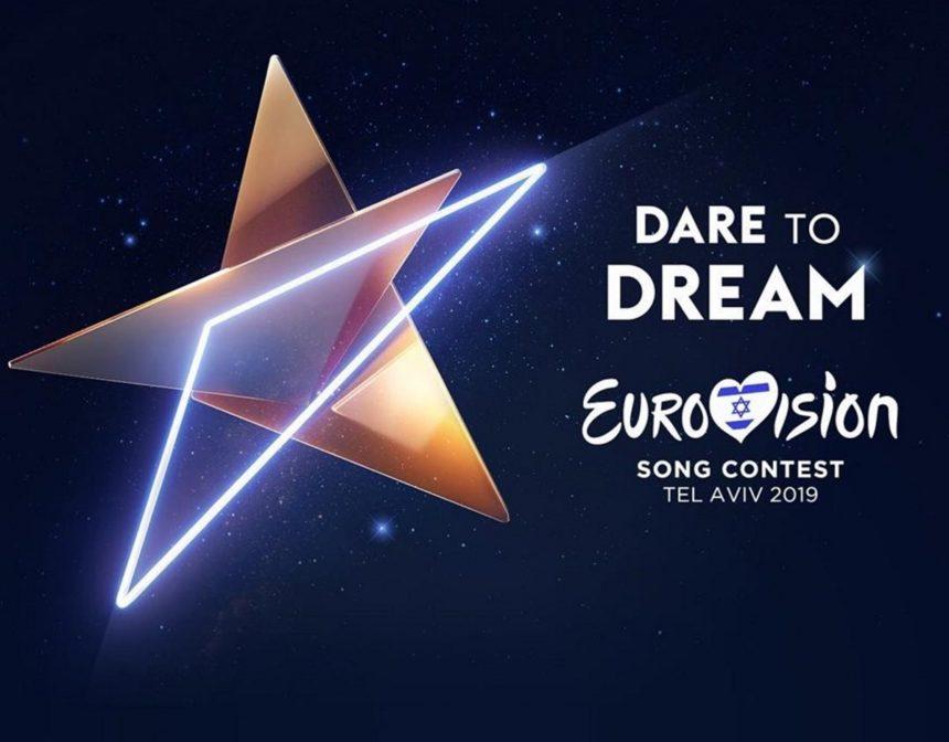 Eurovision 2019: Η επίσημη ανακοίνωση της ΕΡΤ! Η Κατερίνα Ντούσκα θα μας εκπροσωπήσει στον φετινό Διαγωνισμό   tlife.gr